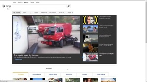 Search and play videos